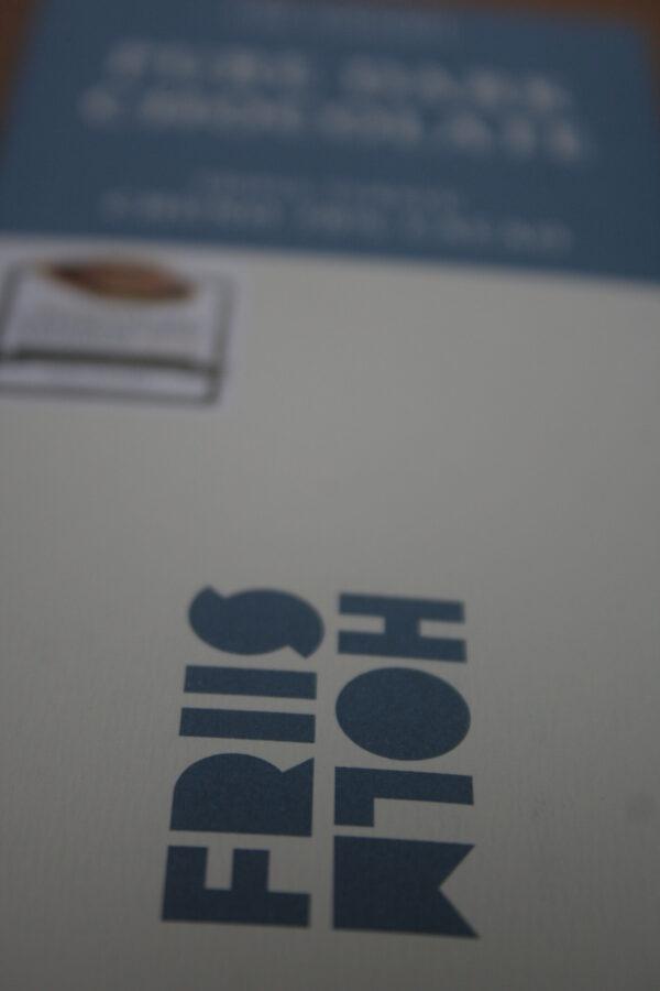 friis holm chocolade chuno