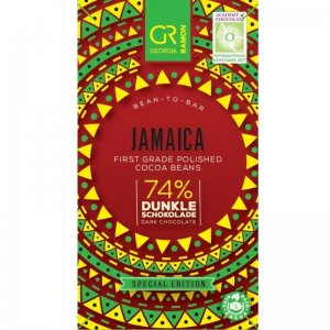 jamaica polished beans georgia ramon special editions donker puur