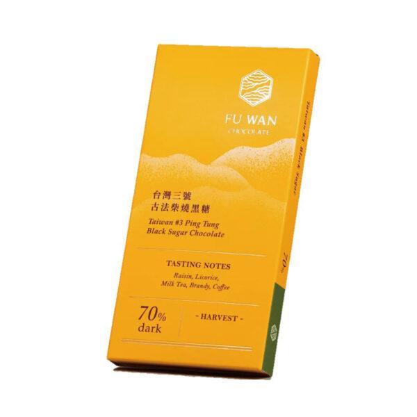 fu wan chocolade 3 black sugar cacao uit taiwan award winning chocoladereep met zwarte suiker