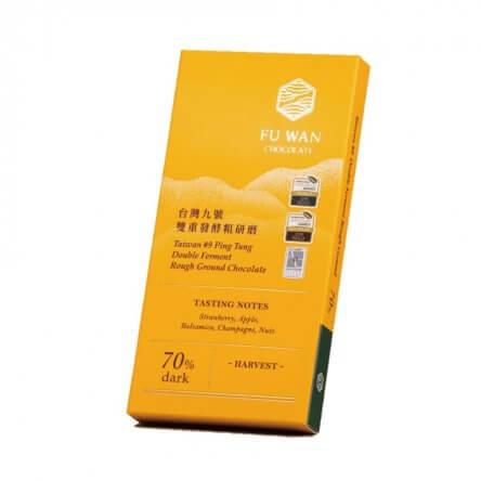 Fu Wan #9 Double Ferment