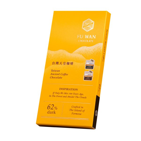 fu wan taiwan ancient coffee coffee chocolate bar