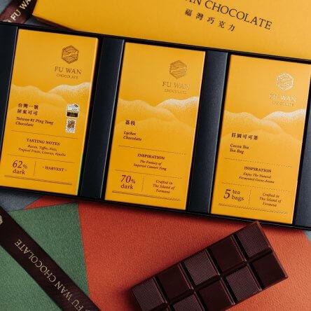 Fu Wan – Signature Set – Ping Tung # 1, Lychee & Cocoa Tea